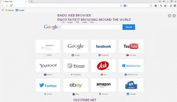 Baidu Web Browser 2019 Download for Windows PC